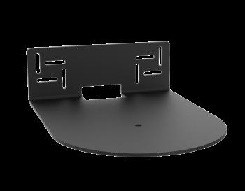 Cavus Wandhalterung für Sonos Amp Montage Horizontal