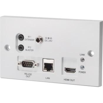 CYP PU-607BDWP-RX HDBASET - HDMI - EMPFÄNGER - WANDEINBAU